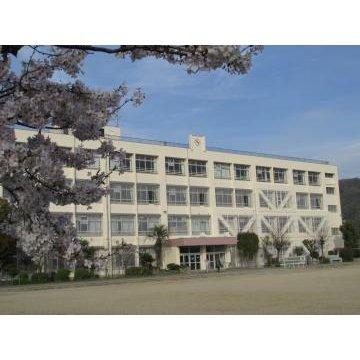 曙川東小学校