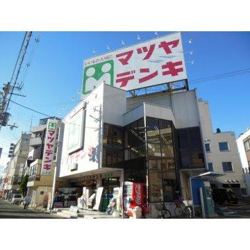 マツヤデンキ山本店