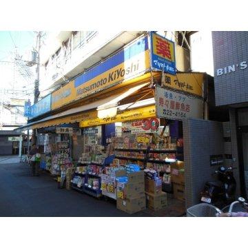 マツモトキヨシ山本店