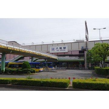近鉄八尾駅
