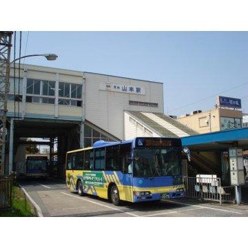 河内山本駅
