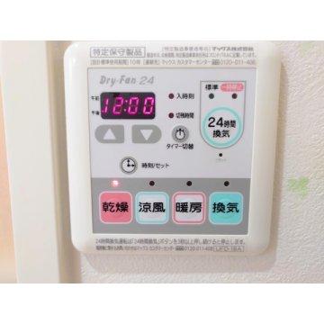 浴室乾燥暖房機付